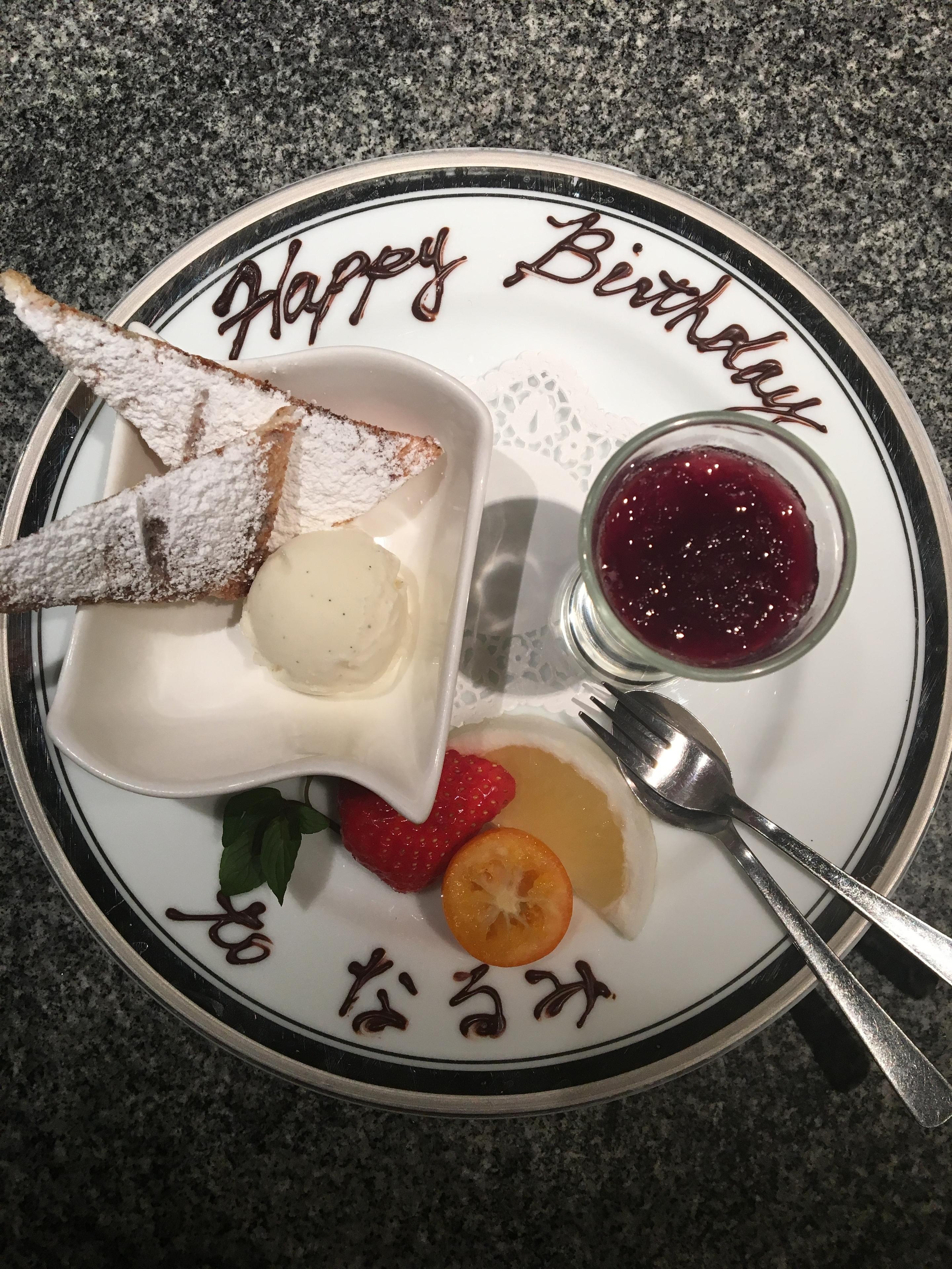 新宿美容院セイヴィアンの食いしん坊マフィアブログ! 丸山誕生日