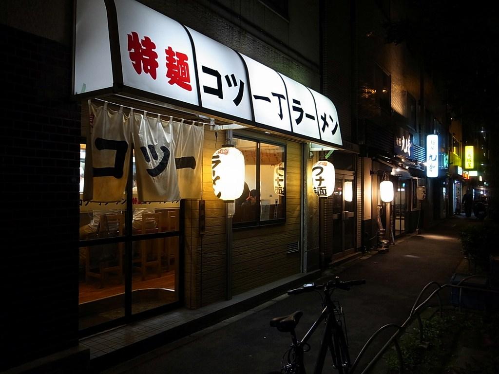 w.savian.jp/asset/14ad0195.jpg