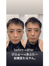 新宿 電気バリブラシ 体験 お試し 美容室 セイヴィアン 東京