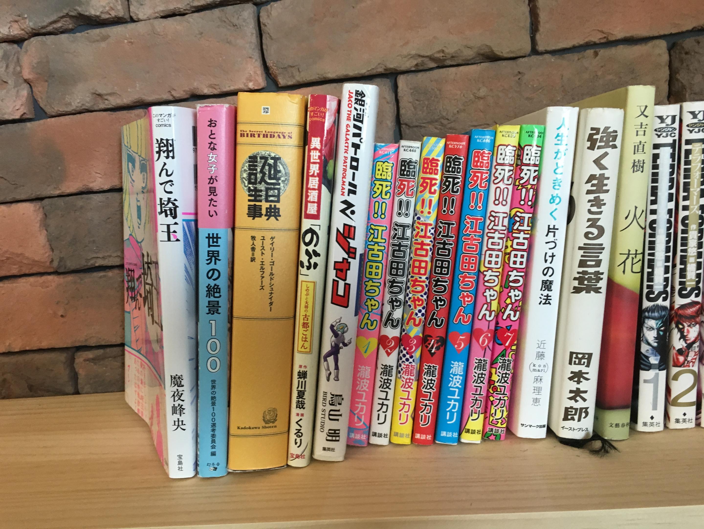 新宿の美容院セイヴィアン  以外と漫画を置いています!