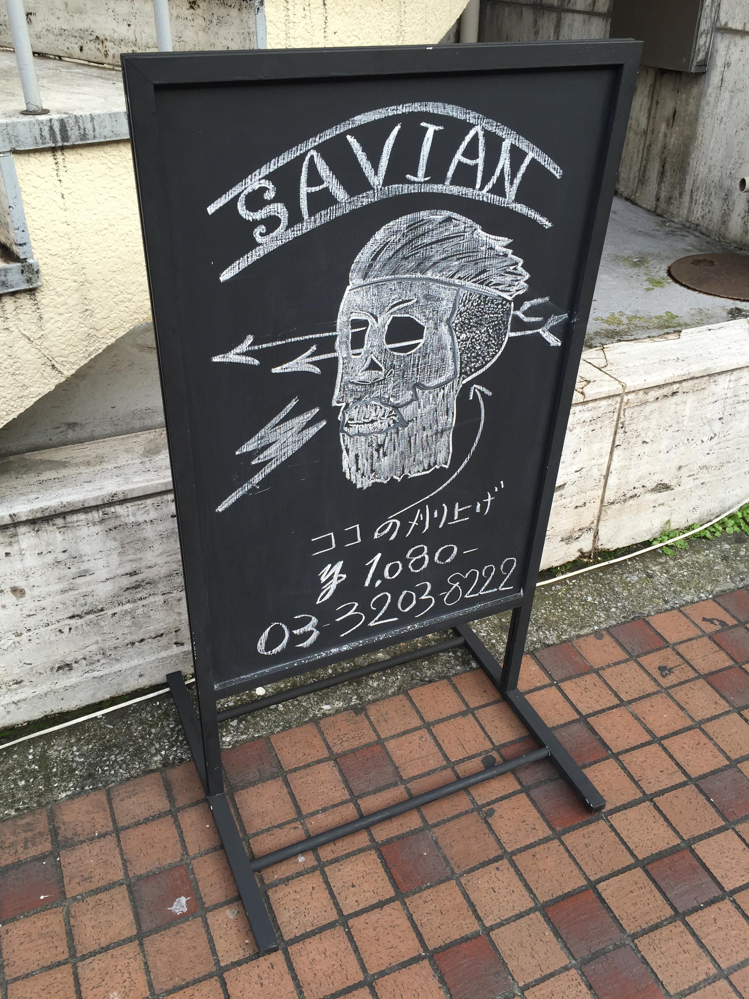 西武新宿駅近くのメンズに優しい美容室
