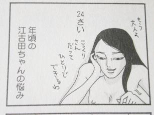 新宿の美容室セイヴィアン暗髪が得意