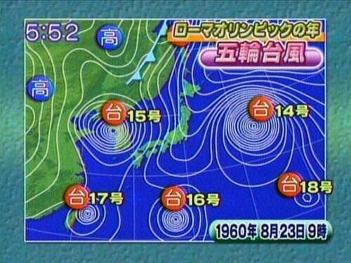 台風の数 すごい