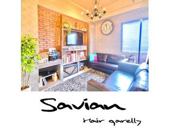 新宿区savianからのお知らせです 5月6日まで自粛します。