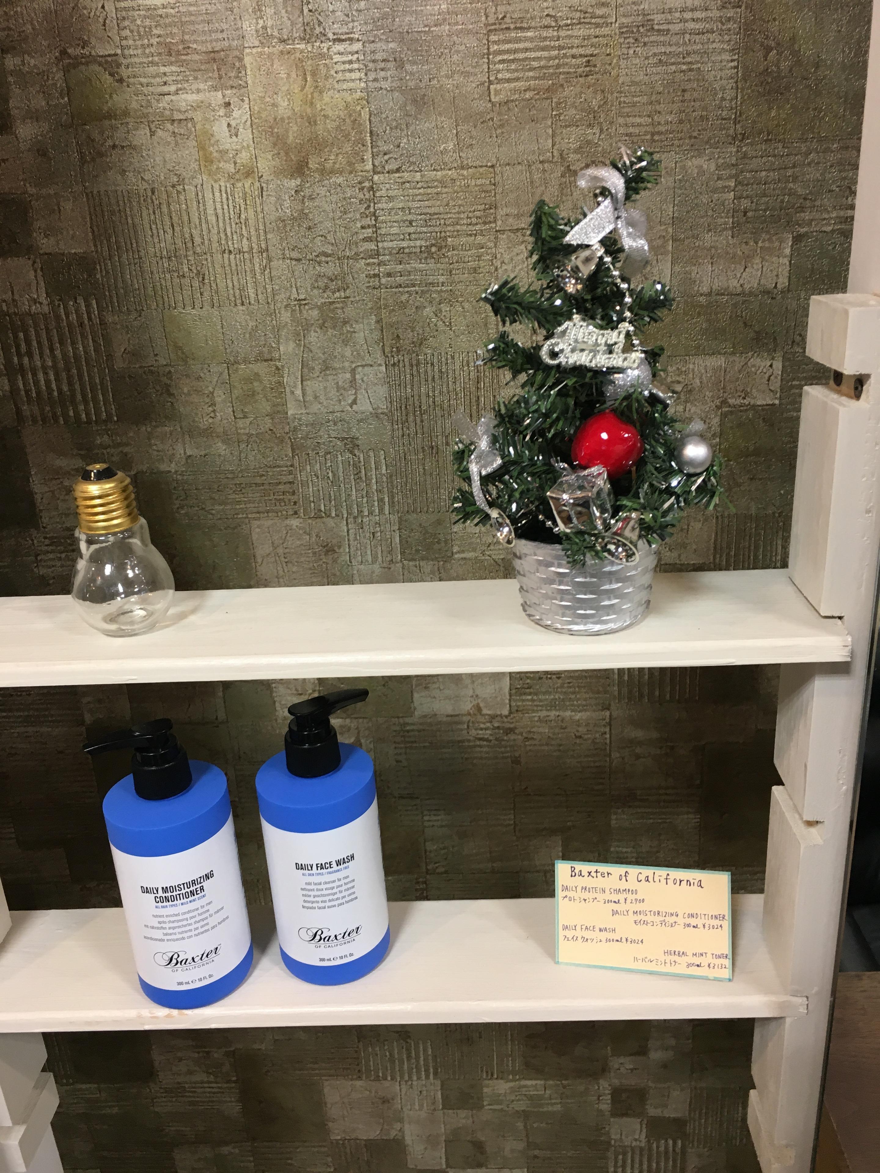 新宿歌舞伎町の美容室  西武新宿すぐの美容室  セイヴィアンのクリスマスへ向け準備中