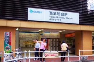 西武新宿美容室