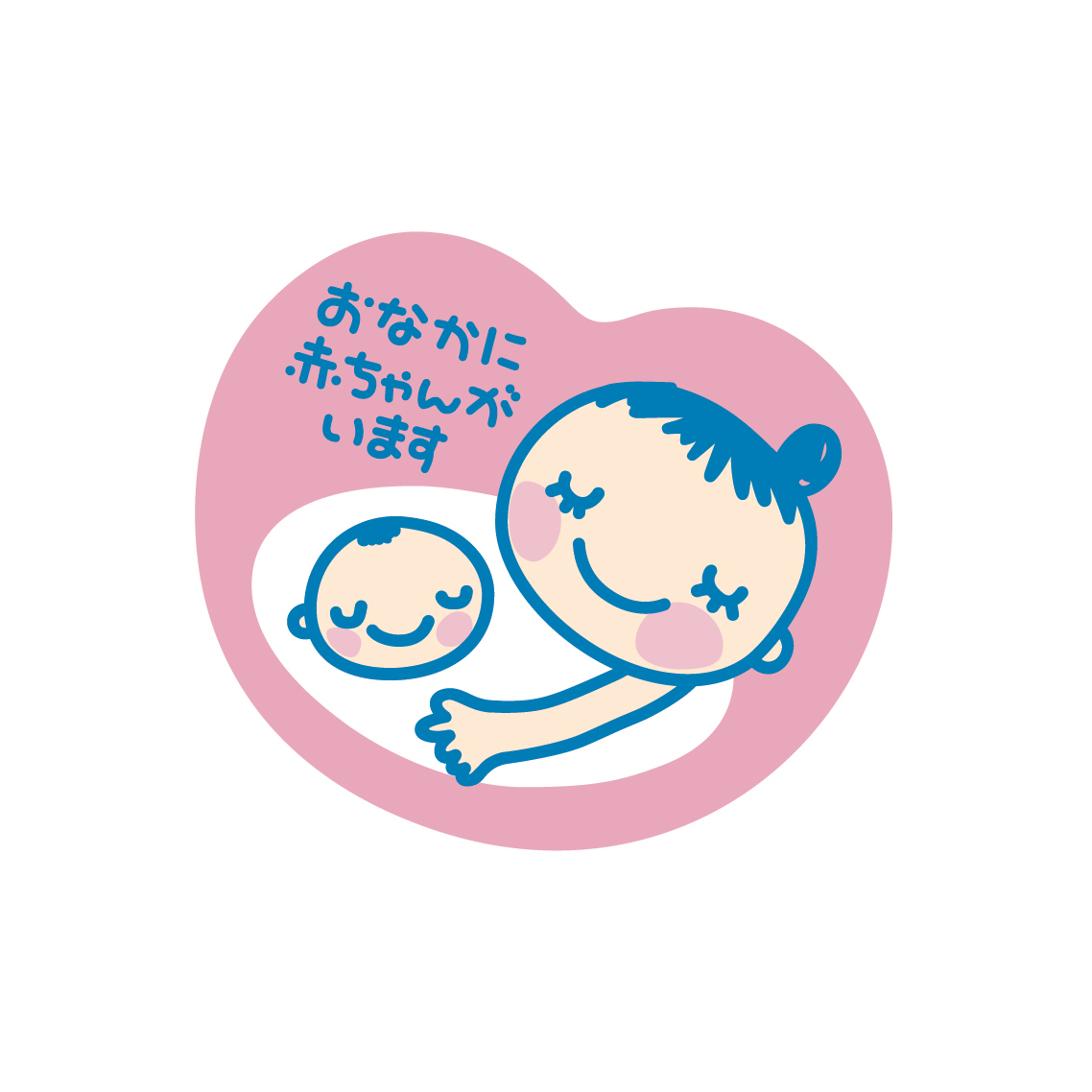 http://www.savian.jp/asset/c587b377ac68d302ffe39bcfd862bd3b61c94627.jpg