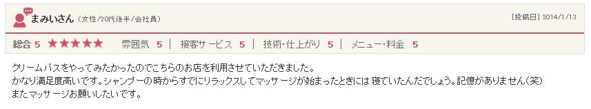 http://www.savian.jp/asset/capcha%20%20%2811%29.PNG