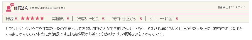 http://www.savian.jp/asset/capcha%20%20%2812%29.PNG