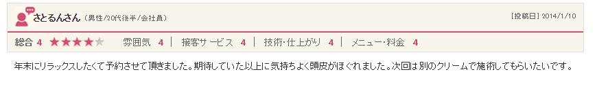 http://www.savian.jp/asset/capcha%20%20%2813%29.PNG