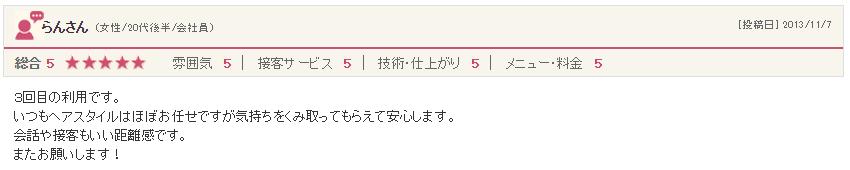 http://www.savian.jp/asset/capcha%20%20%2814%29.PNG