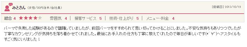 http://www.savian.jp/asset/capcha%20%20%2815%29.PNG