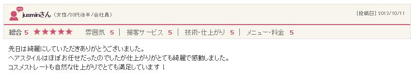 http://www.savian.jp/asset/capcha%20%20%2816%29.PNG