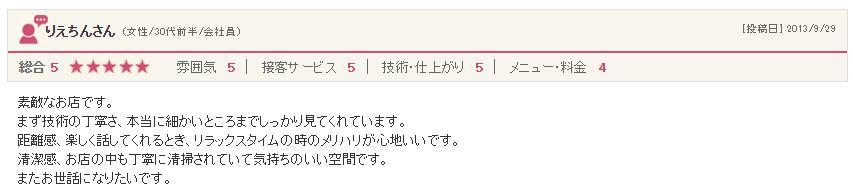 http://www.savian.jp/asset/capcha%20%20%2817%29.PNG