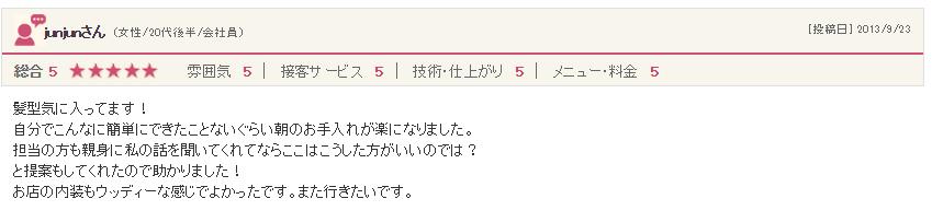 http://www.savian.jp/asset/capcha%20%20%2818%29.PNG