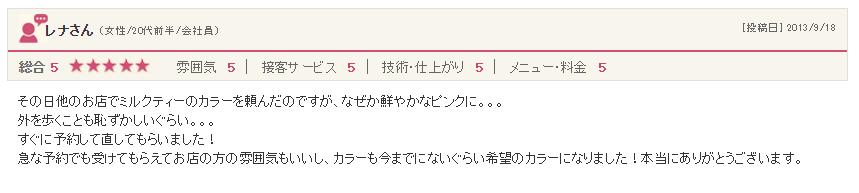 http://www.savian.jp/asset/capcha%20%20%2819%29.PNG