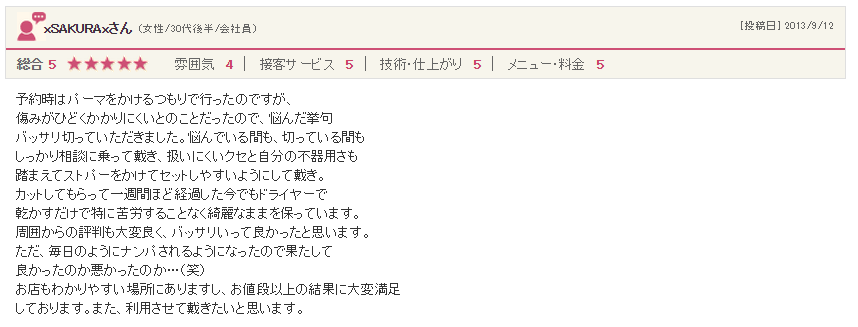 http://www.savian.jp/asset/capcha%20%20%2820%29.PNG