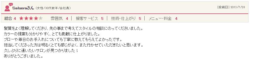 http://www.savian.jp/asset/capcha%20%20%2821%29.PNG