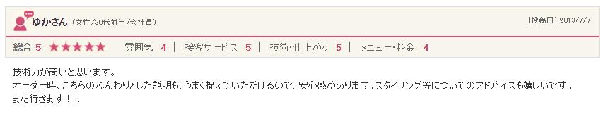 http://www.savian.jp/asset/capcha%20%20%2823%29.PNG