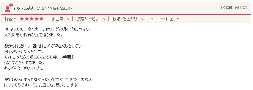 http://www.savian.jp/asset/capcha%20%20%2824%29.PNG