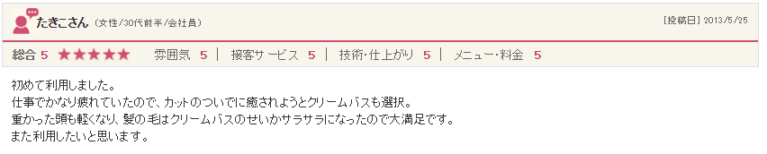 http://www.savian.jp/asset/capcha%20%20%2825%29.PNG