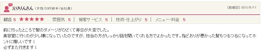 http://www.savian.jp/asset/capcha%20%20%2826%29.PNG
