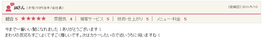 http://www.savian.jp/asset/capcha%20%20%2827%29.PNG