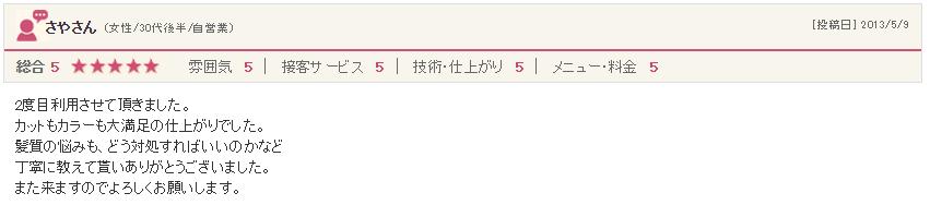 http://www.savian.jp/asset/capcha%20%20%2828%29.PNG