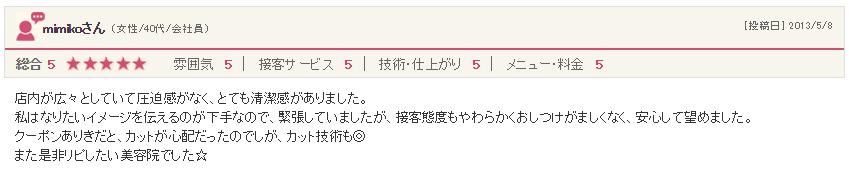 http://www.savian.jp/asset/capcha%20%20%2829%29.PNG