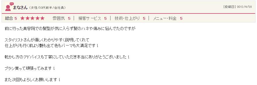 http://www.savian.jp/asset/capcha%20%20%2830%29.PNG