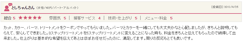 http://www.savian.jp/asset/capcha%20%20%2831%29.PNG