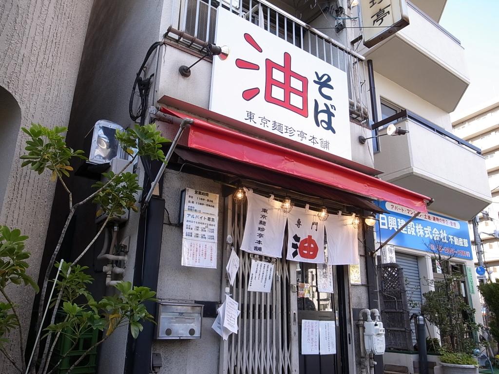 http://www.savian.jp/asset/e1d5ce39.jpg