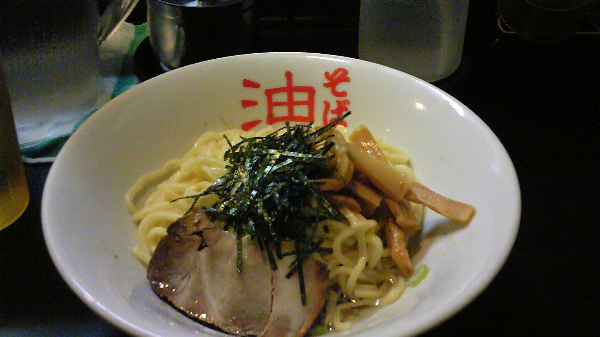 www.savian.jp/asset/img_3.jpg